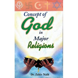 Concept Of God in Major Religion (English)