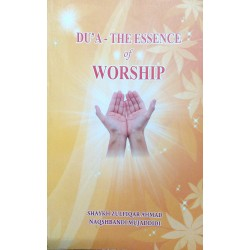 Dua The Essence of Worship (English)