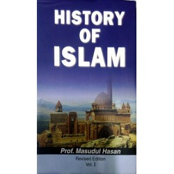 History of Islam (1 to 2)